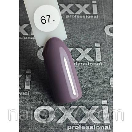 Гель лак Oxxi №067, эмаль 8мл, фото 2