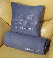 Автомобильный плед Kia с вышивкой контуров машины, в чехле с вышивкой. Цвет пледа на выбор., фото 1