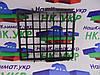 Решетка фильтра мотора для пылесоса Gorenje 460610
