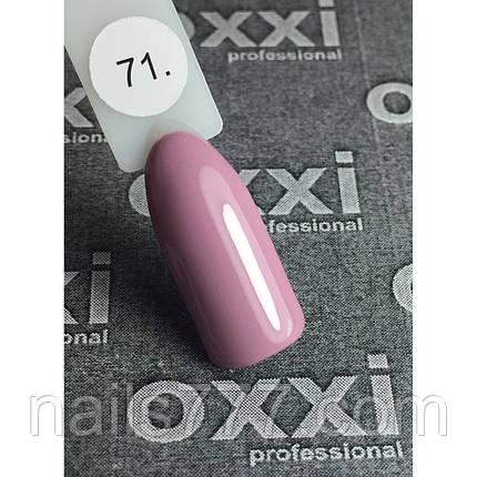 Гель лак Oxxi №071, эмаль 8мл, фото 2