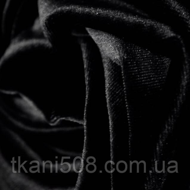 Оксамит тканина (Чорний)