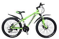 """Велосипед Сross - Hanter 26 """", фото 1"""