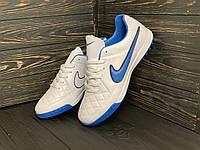 Сороконожки Nike Tiempo/бампы найк темпо/ подростковые(реплика)