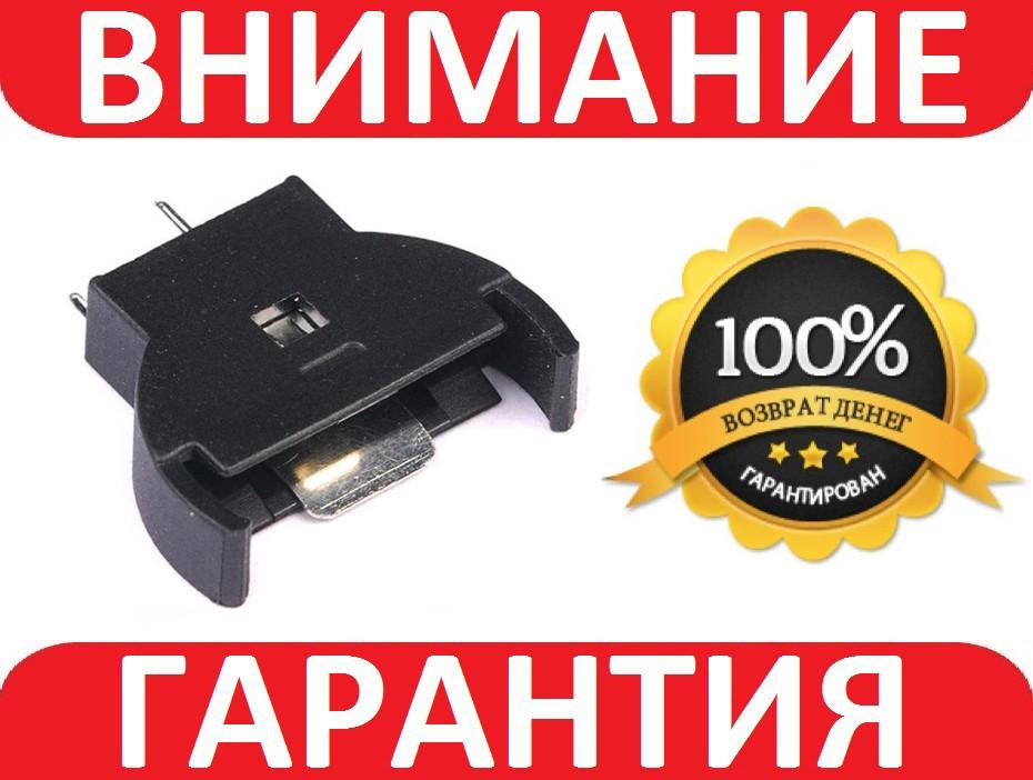 Батарейный отсек 2032