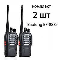 Рации Baofeng BF-888S комплект из 2-х штук для туризма и охоаны