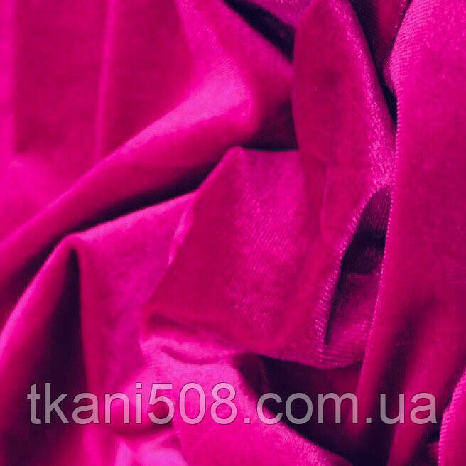 Бархат ткань - (Малина)