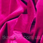 Оксамит тканина - (Малина)