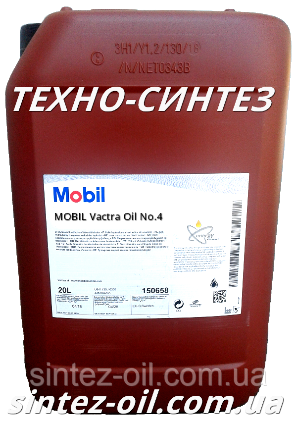 Масло Mobil Vactra Oil No.4 (20л)