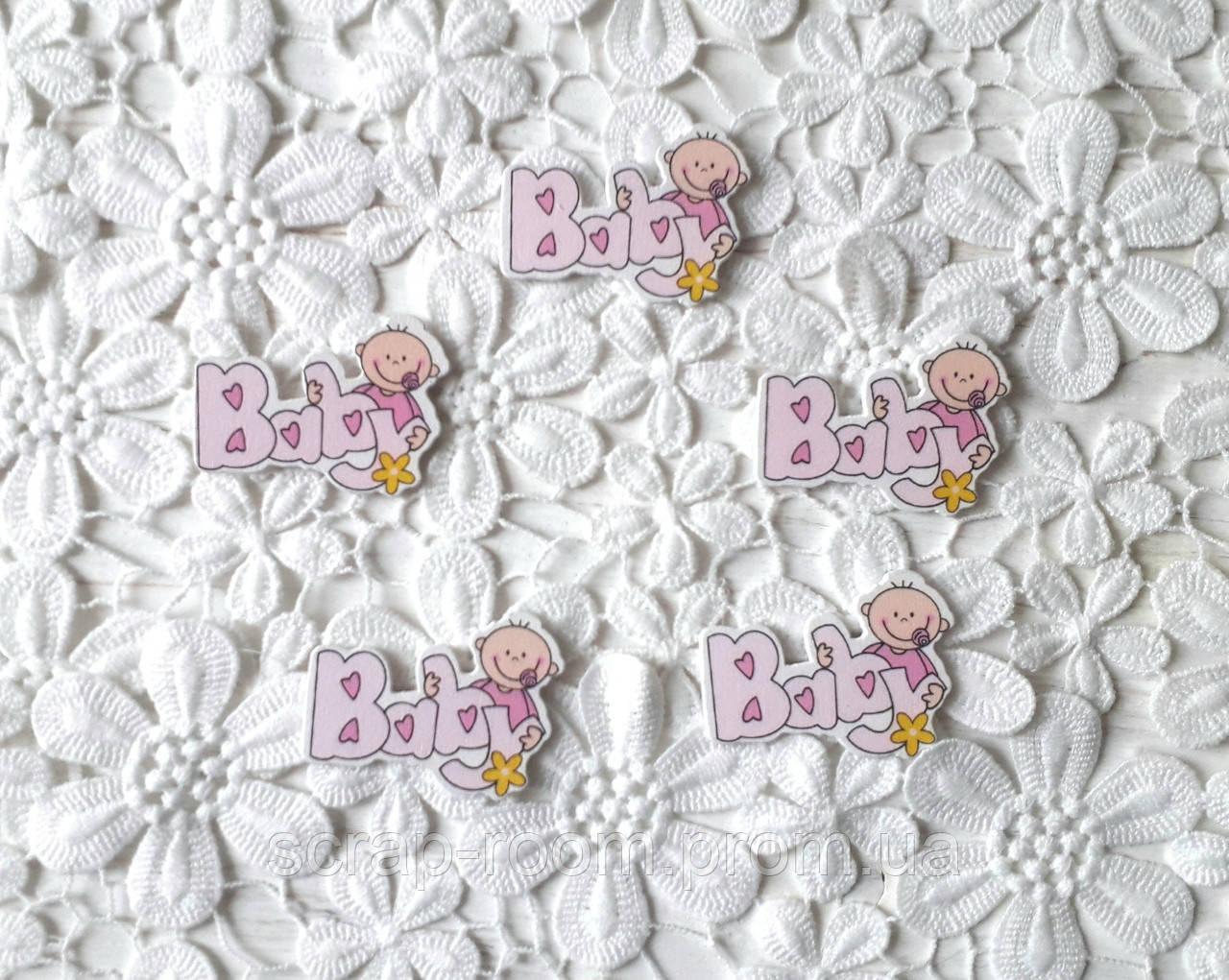 Деревянный кабошон детский Девочка с надписью baby, девочка розовая, baby girl