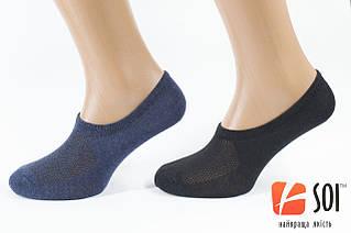 Шкарпетки чоловічі короткі чешка 27р. (41-42)