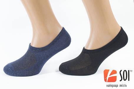 Шкарпетки чоловічі короткі чешка 27р. (41-42), фото 2
