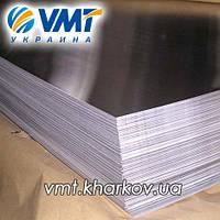 Алюминиевый лист 8,0 мм 5754 (АМГ3)