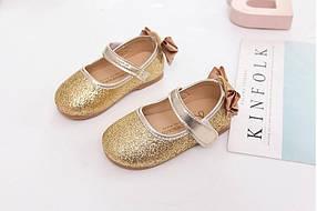 Туфли  нарядные детские  на девочку с блесткам золотыстые с бантиком 22-30