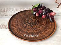 Керамическая тарелка из глины 25см