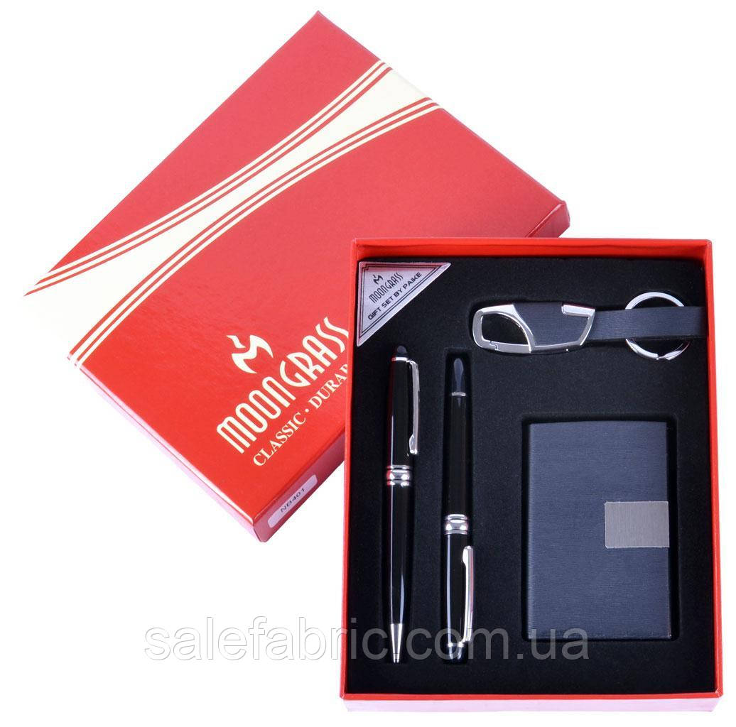 Подарочный набор 4в1 Moongrass Визитница/ Ручка/ Брелок №NB-401