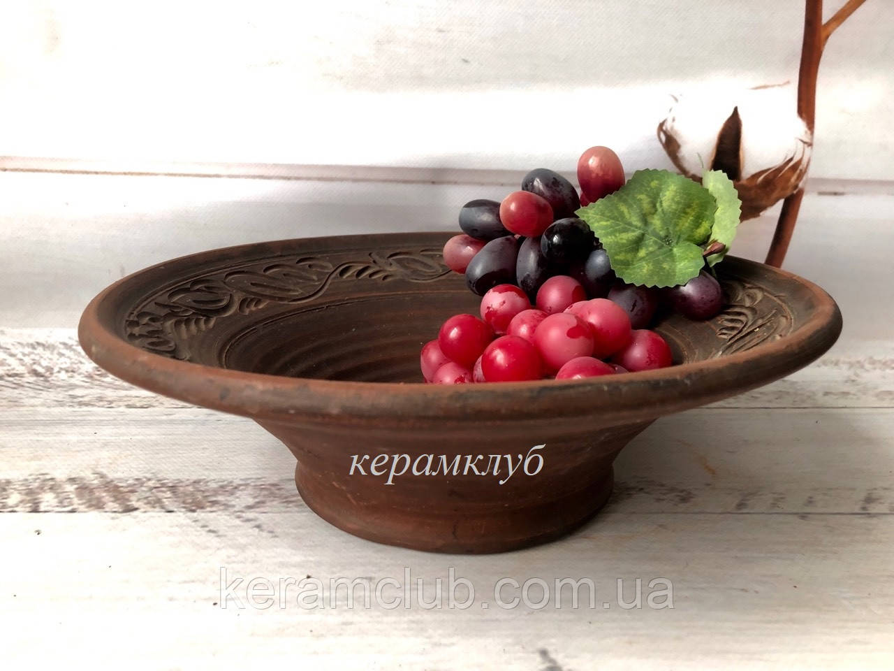 Глиняная фруктовница ручной работы