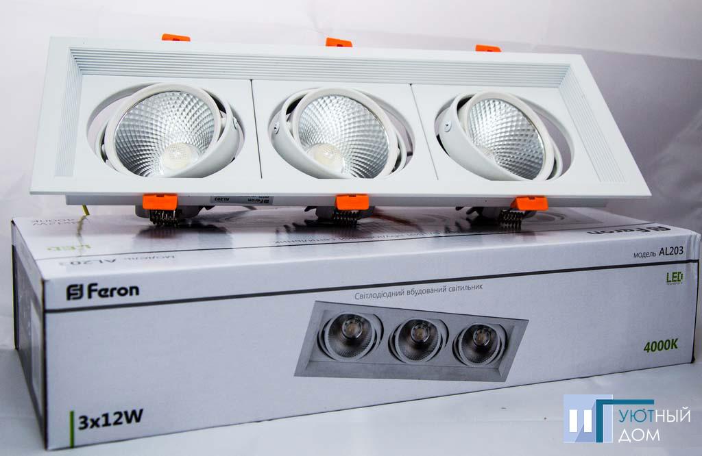 Світлодіодний світильник карданний Feron AL203 3хСОВ 12W 4000K
