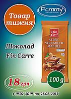 Шоколад Fin Carre молочный с дроблённым миндалем 100g
