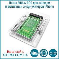 Плата AIDA A-600 для зарядки и активации аккумуляторов iPhone (4G/4S/5G/5S/6G/6P/6S/6SP/SE/7G/7P) цифр индикац, фото 1
