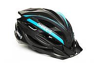 Шлем  Onride Grip M black-blue 58-61 см