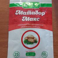 МАТАДОР МАКС (25 мл/ на 62 кг) — протравливание семян и картофеля от вредителей
