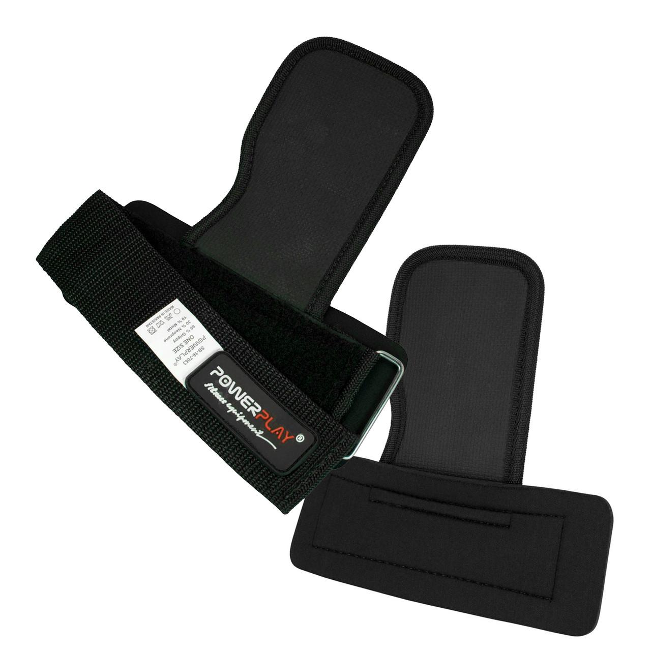 Лямки для тяги PowerPlay 7063 Чорні