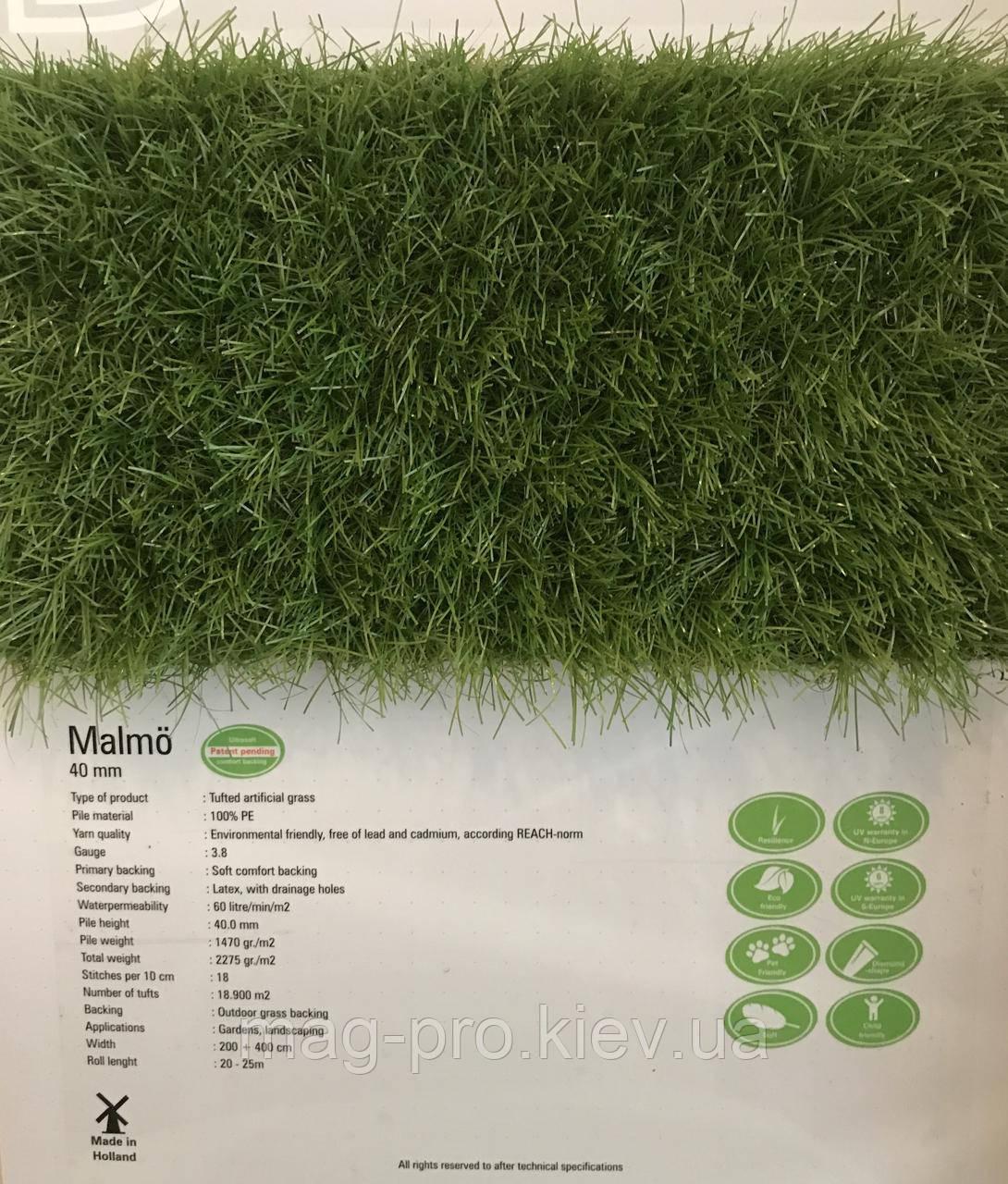 Декоративная искусственная трава  MLM Comfort-Backing 40 мм.