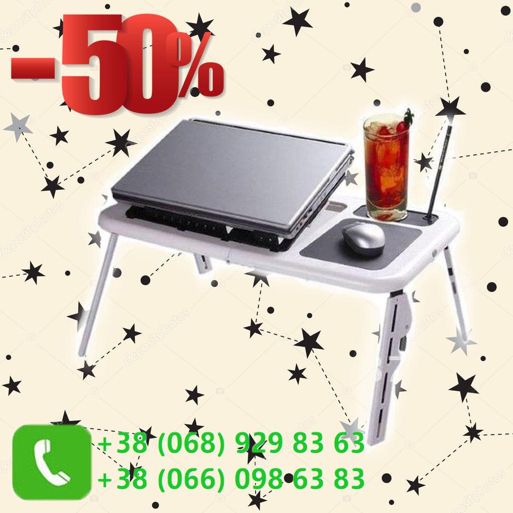 Столик-подставка для ноутбукаE-Table LD 09