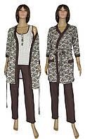 NEW! Женские комплекты (пижама с брюками и халат) - Mindal Agure Brown ТМ УКРТРИКОТАЖ!