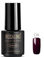 Гель-лак для ногтей маникюра 7мл Rosalind, шеллак, темно-фиолетовый 04