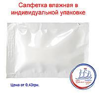 Салфетка влажная в саше (салфетка в индивидуальной упаковке)
