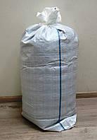 Мешок полипропиленовый (62 г)