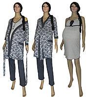 Пижама, ночная рубашка и халат 19016 03278-2 MindViol Agure Dark Blue для будущих мам р.р.42-56