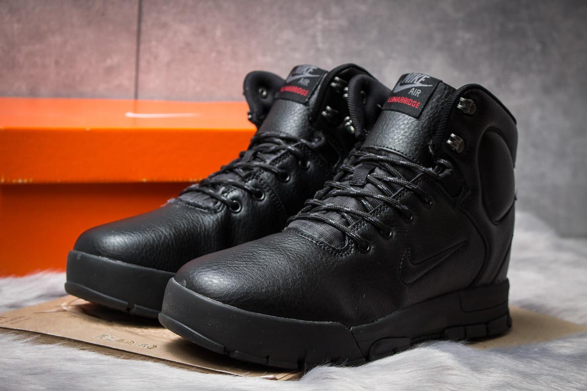 Зимние ботинки  на мехуNike LunRidge, черные (30523) размеры в наличии ► [  42 44  ]