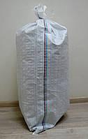Мешок полипропиленовый (56 г)