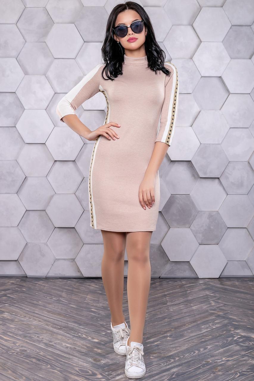 Платье в спортивном стиле 3163+Н (S-XL)