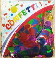 Конфетти кружочки микс разноцветные, 15 мм. 50 грамм