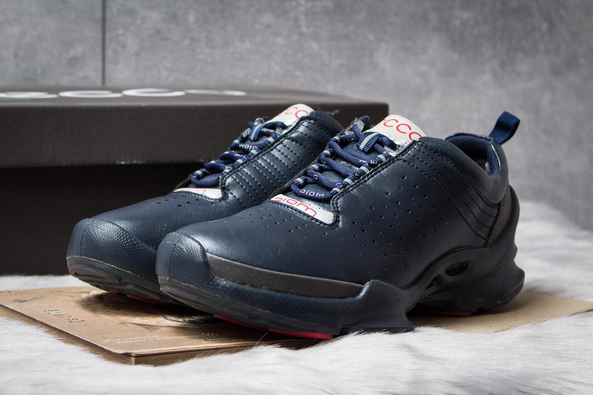 Зимние кроссовки  на мехуEcco Biom, синие (30063) размеры в наличии ► [  41 (последняя пара)  ]