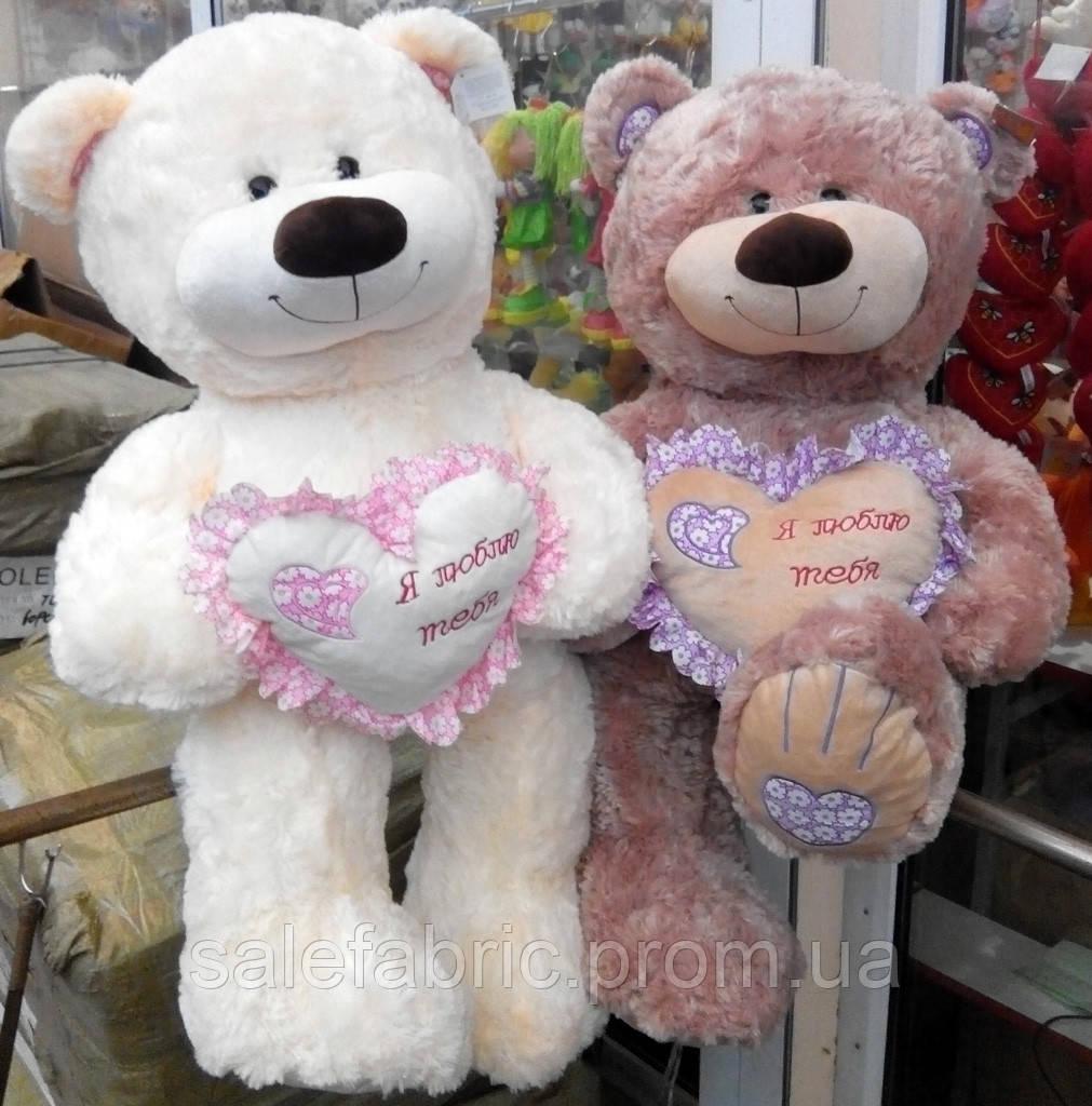 Мягкая игрушка Медведь с сердцем (не набитая) -60см- №6-3001-60