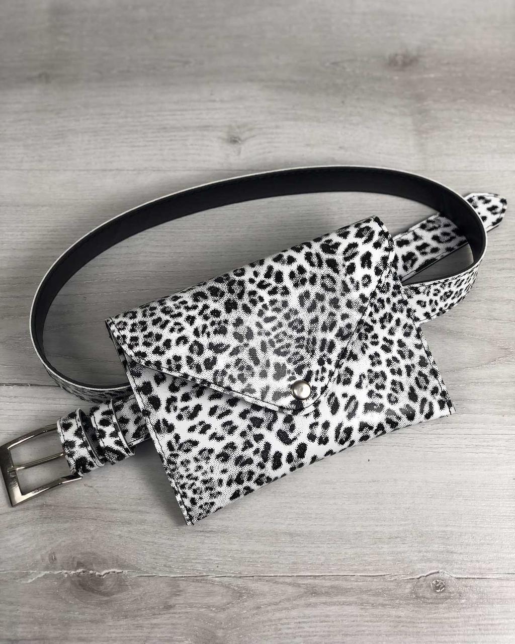484a533b22f3 Поясная сумка-клатч 99112 маленькая черно-белая на пояс: продажа ...
