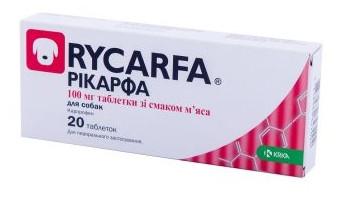 Рикарфа 100 мг, таб №20 со вкусом мяса