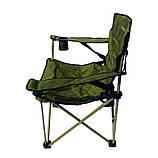 Кресло складное Ranger Rshore FS 99806 Green, фото 3