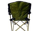 Кресло складное Ranger Rshore FS 99806 Green, фото 6