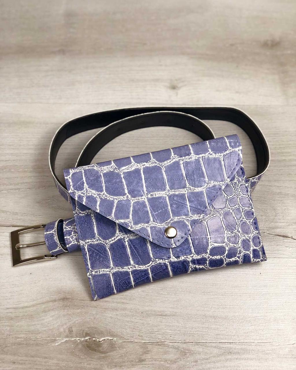 9a24f1884 Голубая сумка-клатч на пояс 99111 маленькая поясная: продажа, цена в ...