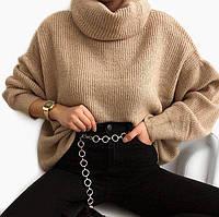 Женский теплый объемный свитер под горло в стиле Zara бежевый