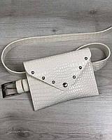 Белая поясная сумка 99110 маленькая крокодиловая на пояс, фото 1