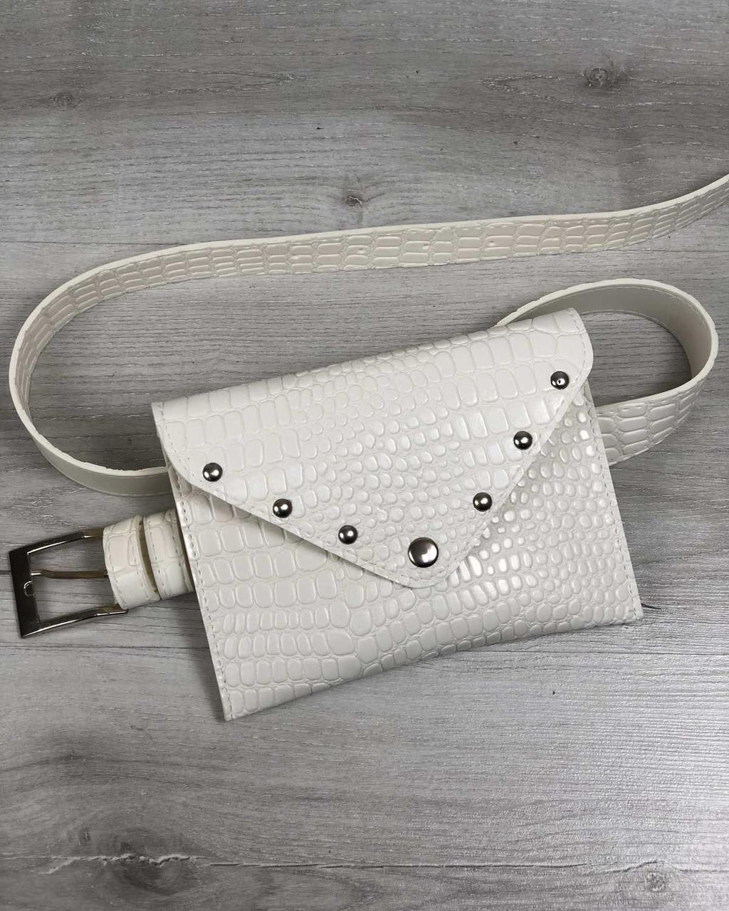 855180a71 Белая поясная сумка 99110 маленькая крокодиловая на пояс: продажа ...