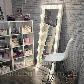 Зеркало напольное, зеркало с подсветкой, белого цвета