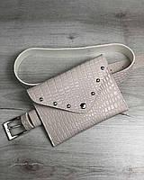 Кремовая женская сумка на пояс маленькая 99109 молодежная поясная, фото 1