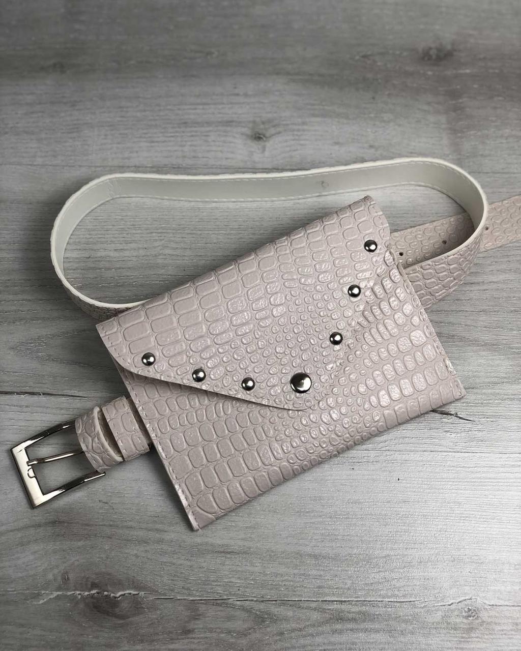 9ff481bce Кремовая поясная сумочка 99109 маленький клатч на пояс: продажа ...